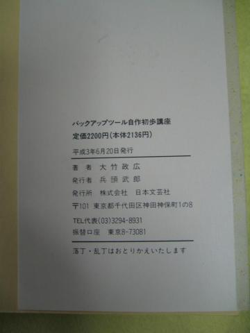 IMG_9616_R.JPG