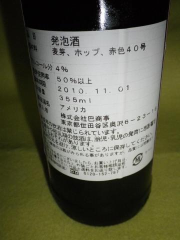 IMGP1968_R.JPG