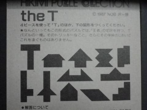 IMGP2091_R.JPG