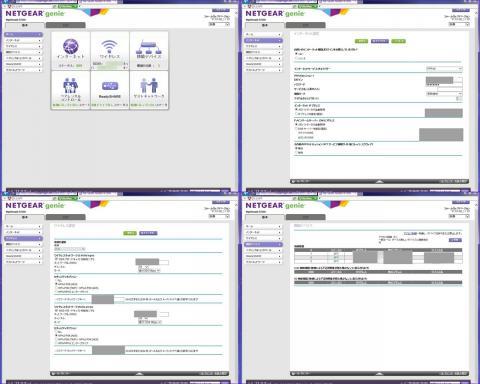 img.php?filename=mi_100225_1402096338_25