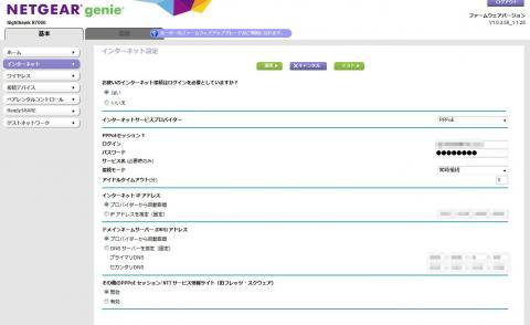 img.php?filename=mi_100225_1402652907_19