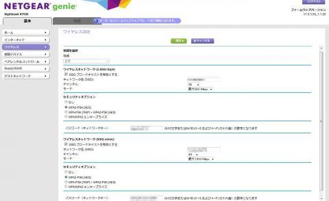 img.php?filename=mi_100225_1402652923_16