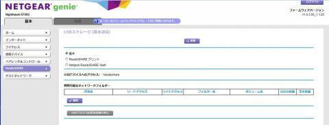 img.php?filename=mi_100225_1402652948_46