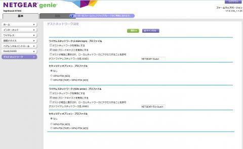 img.php?filename=mi_100225_1402652961_16