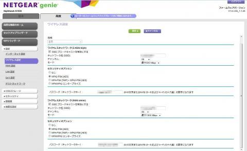 img.php?filename=mi_100225_1402652986_16