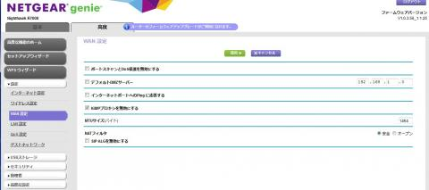 img.php?filename=mi_100225_1402653003_19