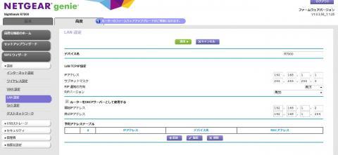 img.php?filename=mi_100225_1402653014_14