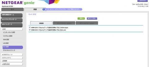 img.php?filename=mi_100225_1402653025_16