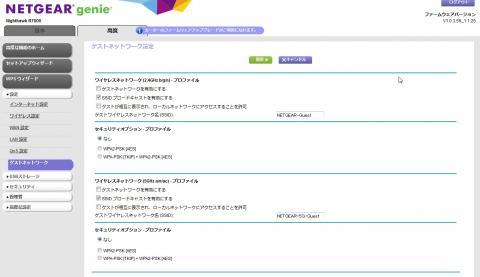 img.php?filename=mi_100225_1402653040_16