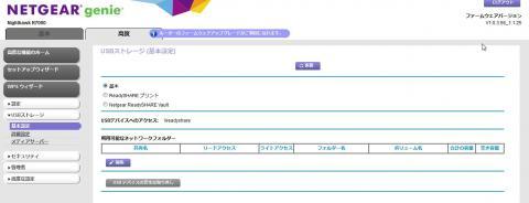 img.php?filename=mi_100225_1402653065_15