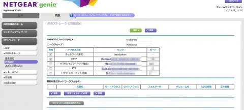 img.php?filename=mi_100225_1402653080_51