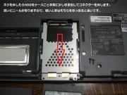 HDDをコネクターからはずします