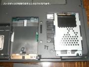 HDDを取り出すとこのようになります