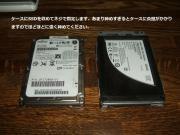 ケースにSSDを入れてネジを締めます