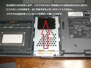 SSDを戻します