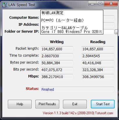 有線LAN(ルーター).jpg