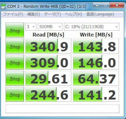 C300 VideoPC-1.jpg