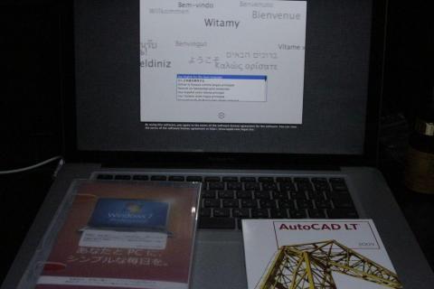 MAC BOOK PRO bootcamp windows7-2.jpg