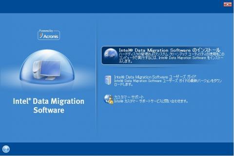 IDMS1.jpg