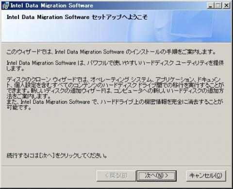 IDMS2.jpg