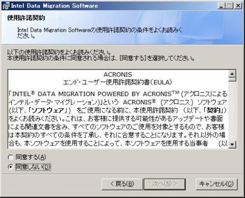 IDMS3.jpg