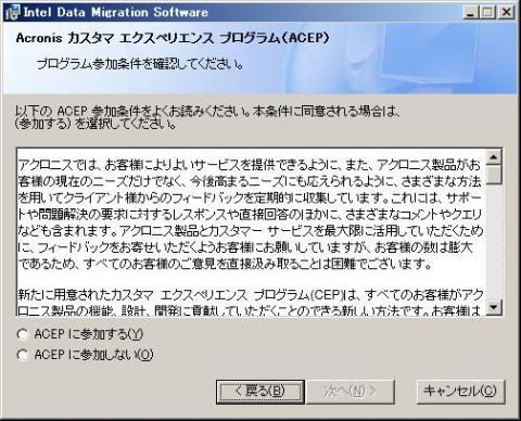 IDMS4.jpg