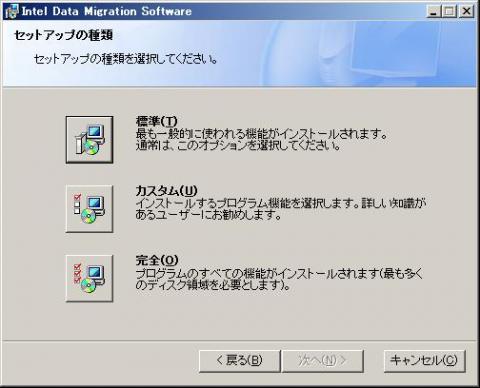 IDMS5.jpg