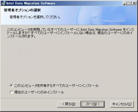 IDMS6.jpg
