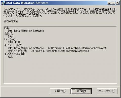 IDMS7.jpg
