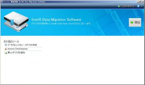 IDMS11.jpg