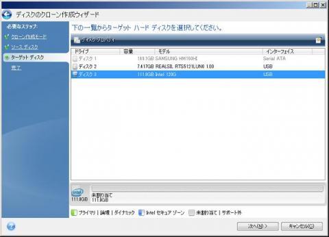 IDMS15.jpg