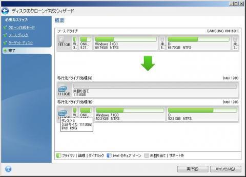 IDMS16.jpg