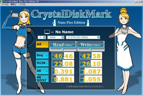 【MK1246GSX (HDD 120GB)】