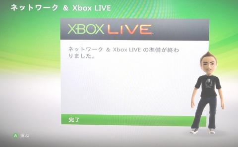ネットワークとXbos Live のセットアップが完了しました♪【A】