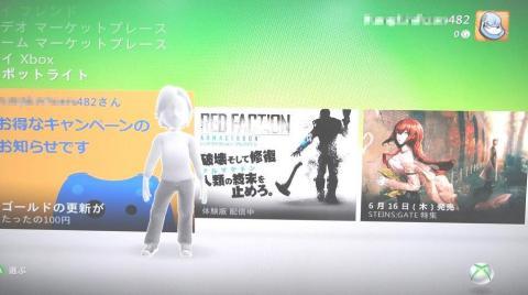 【スポットライト】2・最新ゲームの紹介や