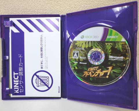 開封するとCDとKinect調整カードが入っています。