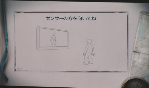 ゲーム開始に向けての指示がいくつかされます。