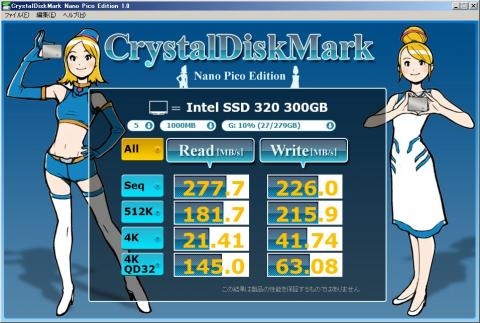 【Intel 320 Sata2.0 】