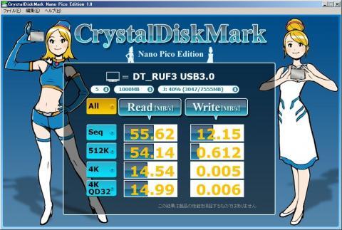 【DT_RUF3 USB3.0】