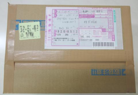 WN-AG450DGR小包♪