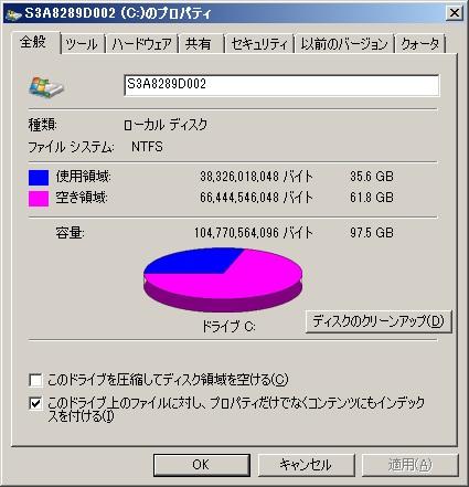 c-drive.jpg