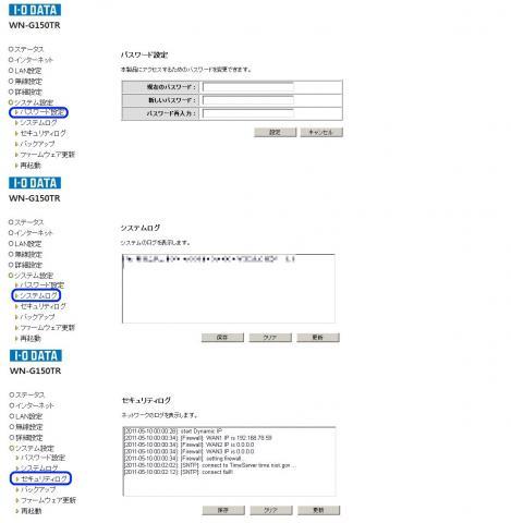 settei_system_1.jpg
