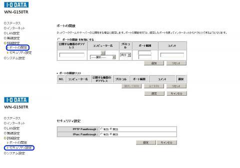 settei_syosai.jpg