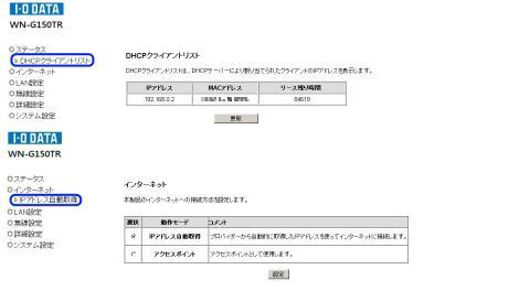 settei_in.jpg