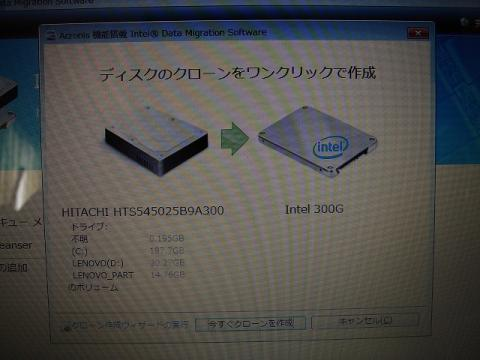 DSC00371.jpg