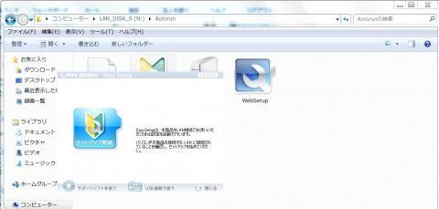 EasySetup画面