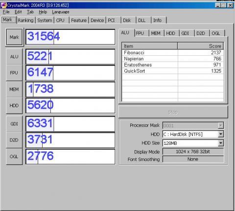 PentiumⅢ-S 1.53GHz+GeForce 6200A