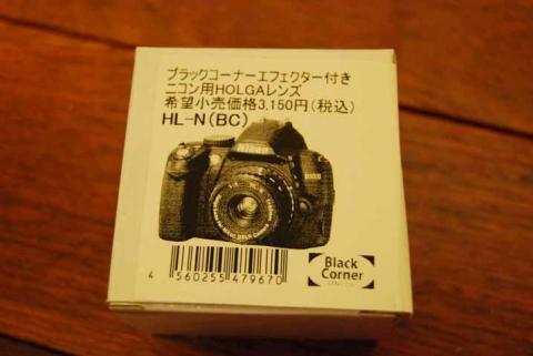 ニコン用HOLGAレンズ