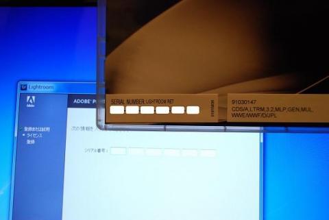 シリアル番号は、ディスクのケースの裏側下部に記載があります。