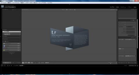 バージョンが3.5になっていることがわかる起動画面。